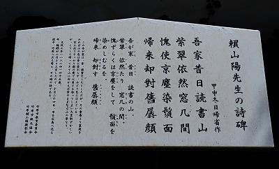 竹原市 21