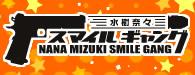 smile-gang