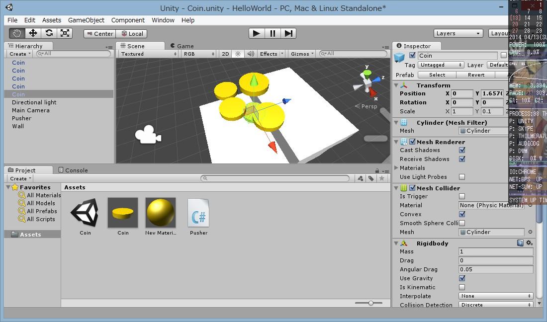 UnityCoin01.jpg