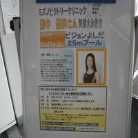 P6051413_convert_20140605115120.jpg
