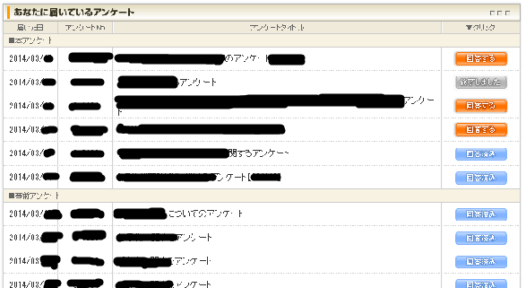 20140318110402512.png