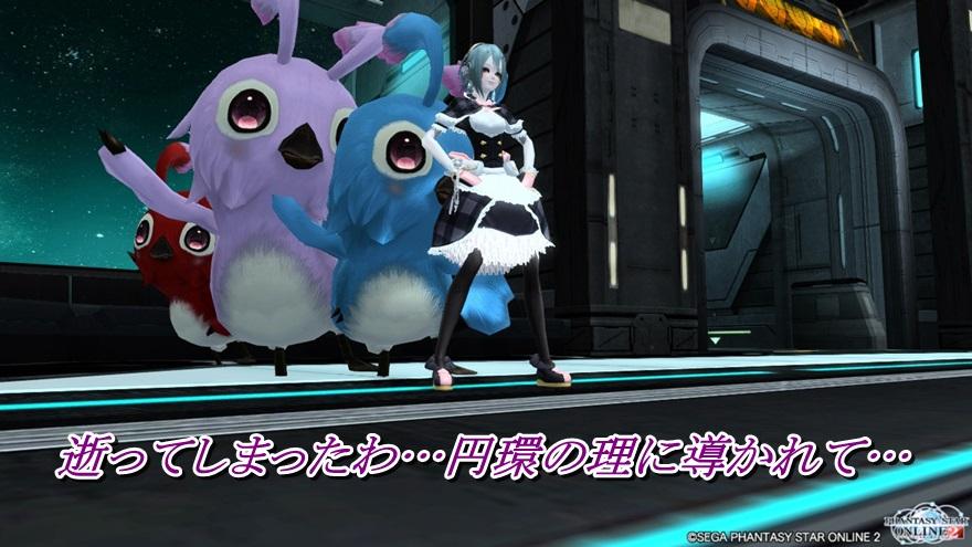 円環_041