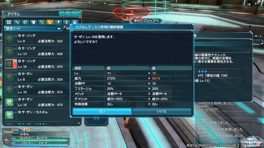 ID制_000