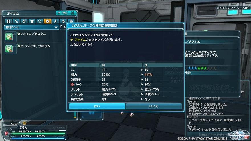 きんさく_006
