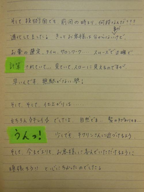 DSCN1784_convert_20140417191901.jpg