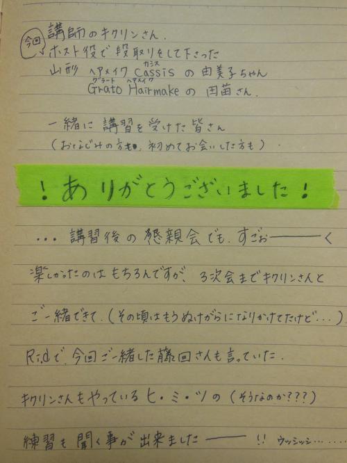 DSCN1785_convert_20140417191925.jpg