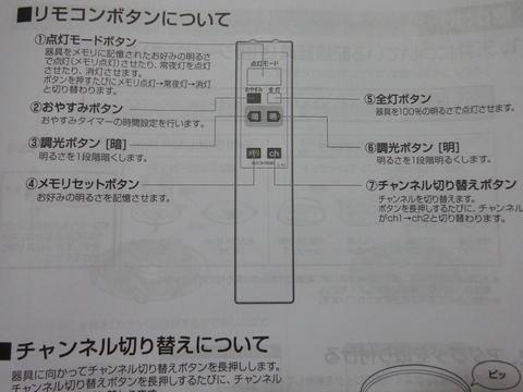 DSCF8041.jpg