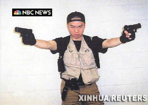 ②韓国人学生のチョ・スンヒ容疑者