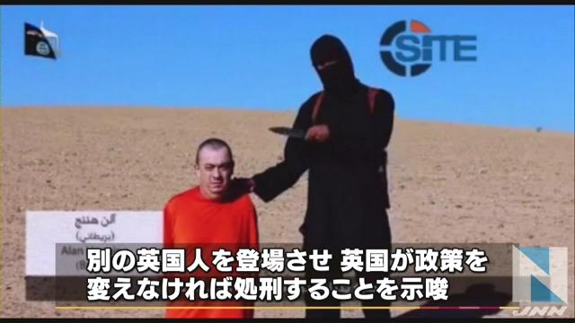 ②「イスラム国」イギリス