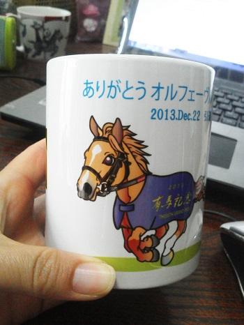 オルフェーヴルマグカップ