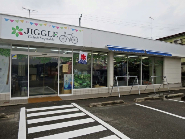 JIGGLE Cafe&Vegetable(ジグル カフェ)