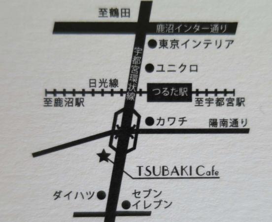 Tubaki Cafe