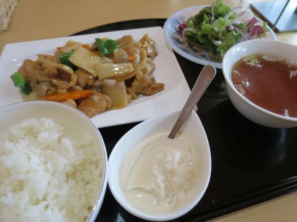 貘喰(ばく)