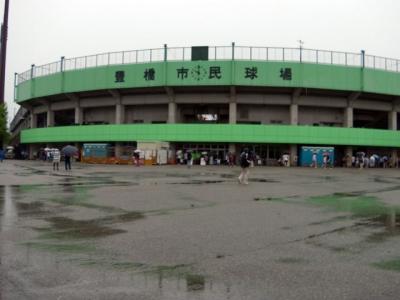 東京都民球場になる豊橋市民球場