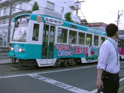豊橋 路面電車