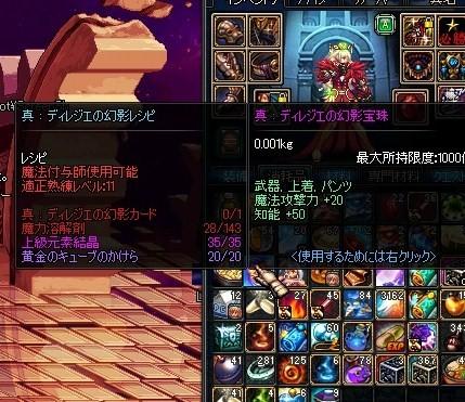 ScreenShot2014_0506_064243156.jpg