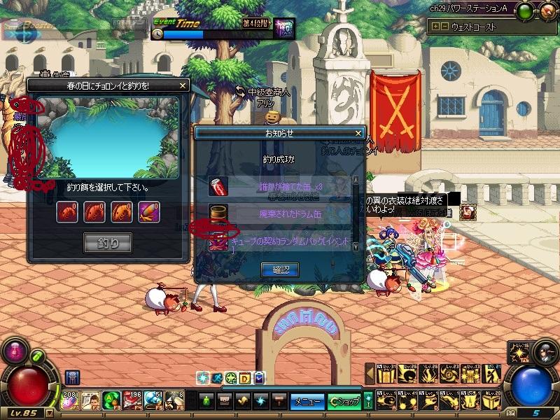 ScreenShot2014_0507_140059384-.jpg