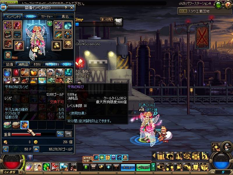 ScreenShot2014_0509_185644586.jpg