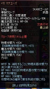 ScreenShot2014_0513_105143756.jpg