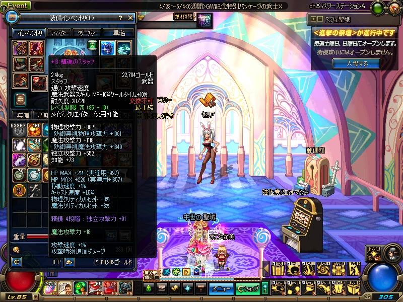 ScreenShot2014_0524_113536348.jpg