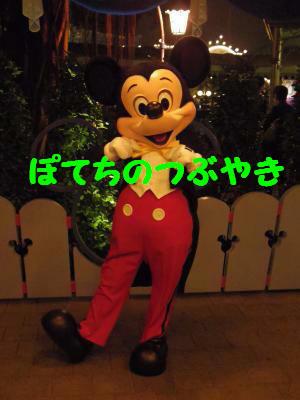 20140208 FGミッキー