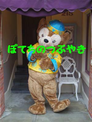 20140209 ダフ