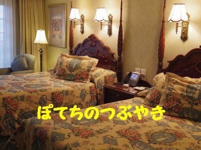 20140309 ホテル