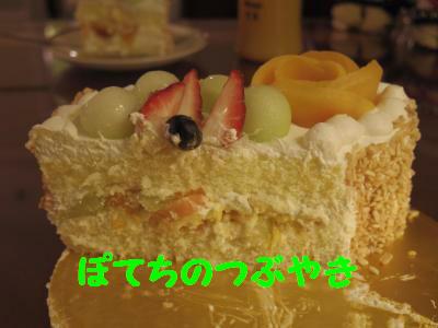 20140323 お誕生日2