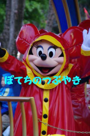 20140324 レイニー1