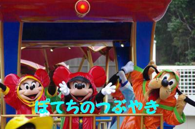 20140324 レイニー4