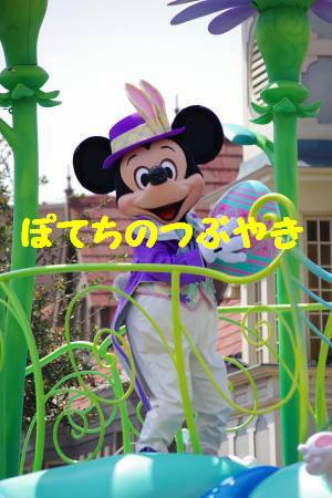 20140410 ヒピホピ