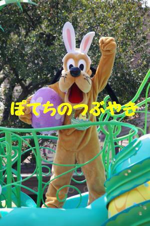 20140410 ヒピホピ1
