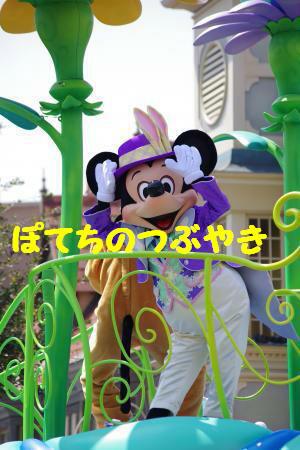 20140410 ヒピホピ2