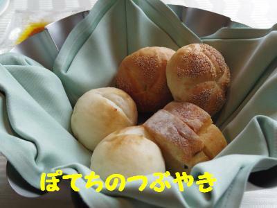 20140419 パン