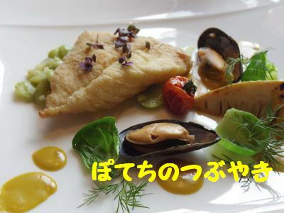 20140419 メインお魚