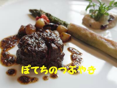 20140419 メインお肉