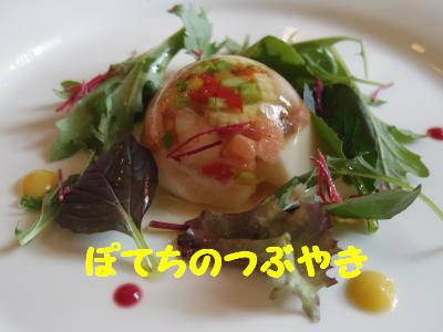 20140420 前菜