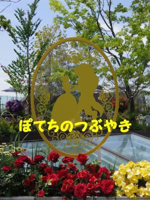 20140503東急