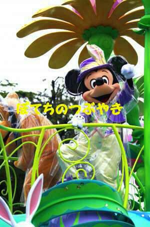 20140505 雨バ (1)-2