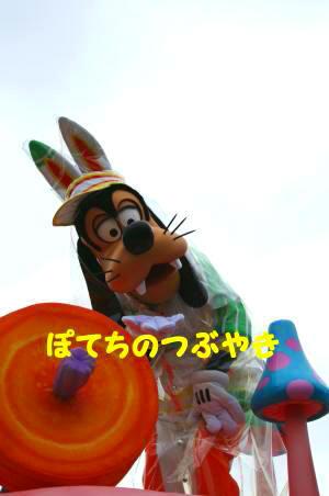 20140505 雨バ (2)-1