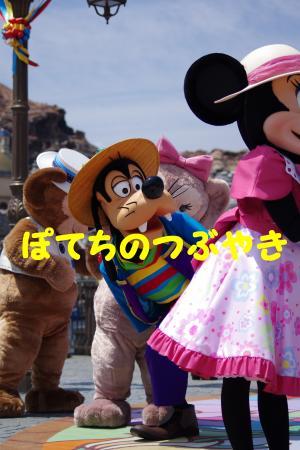 20140505 リド (1)