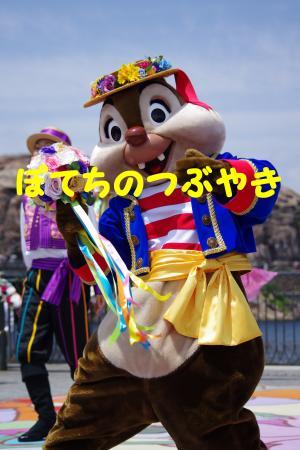 20140505 リド (2)