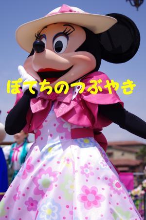 20140505 リド (4)
