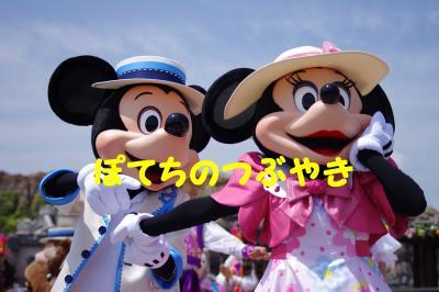 20140505 リド (5)