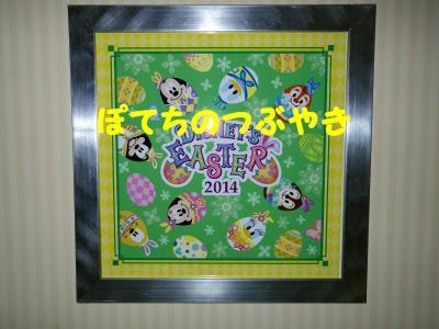 20140505 アンバ (7)