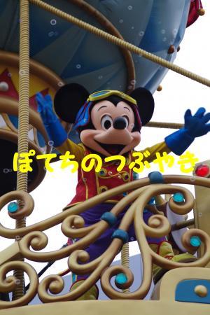 20140505 FOF (11)