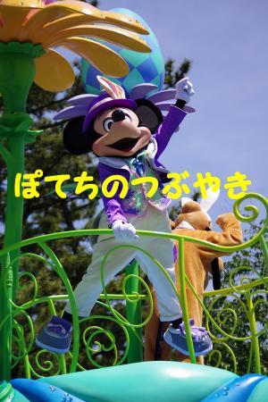 20140511 ヒピホピ (1)