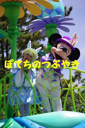 20140511 ヒピホピ (3)