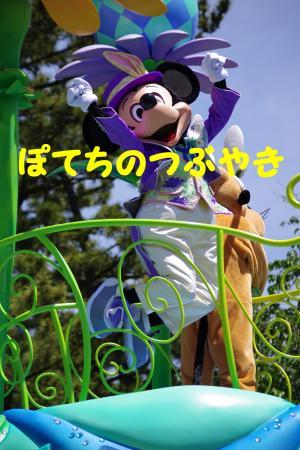 20140511 ヒピホピ (4)