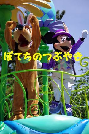 20140511 ヒピホピ (5)